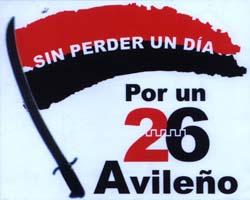 Logo 26 de julio