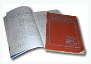 Revista Cubana de Endocrinología