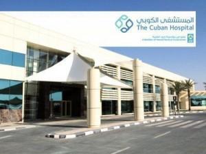 Hospital-Cubano-en-Catar