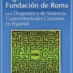 algoritmos-fund-roma2