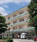 Hospital Arnaldo Milián