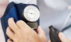 Toma de la presión arterial
