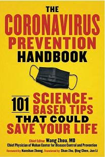 Libro de prevencion del CORONAVIRUS