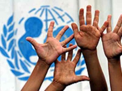 Logo Convención sobre los Derechos del Niño