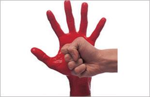 Campaña Mundial de Prevención de la Violencia