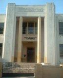 Facultad de Estomatología
