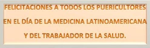 felicitaciones-dia-de-la-medicina-2012