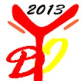 Día Internacional de la Inmunología 2013