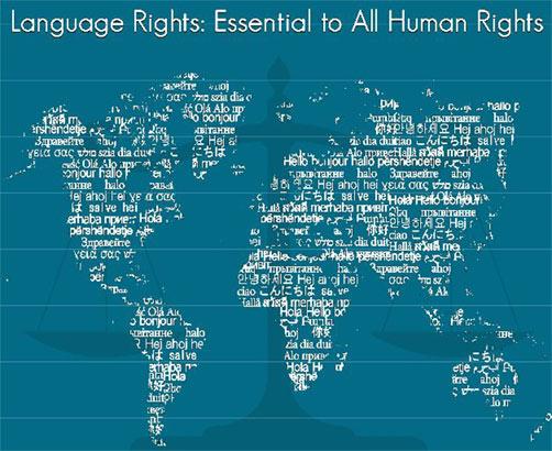 Día Internacional del Traductor 2014