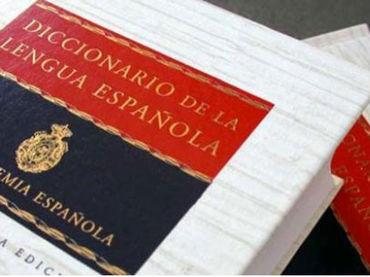 diccionario_lengua_espanola